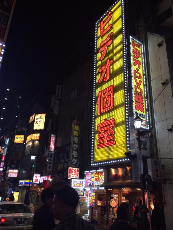 Late night in Tokyo