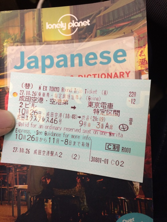 Train pass for the N'ex (bullet train from the Narita airport to Shibuya)