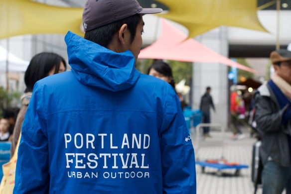 Portland Tokyo Fest 2015