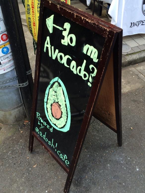 An avocado in Tokyo