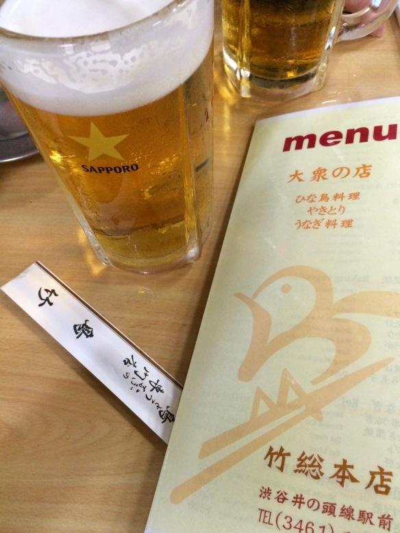 "Yay for the ""English menu""!"