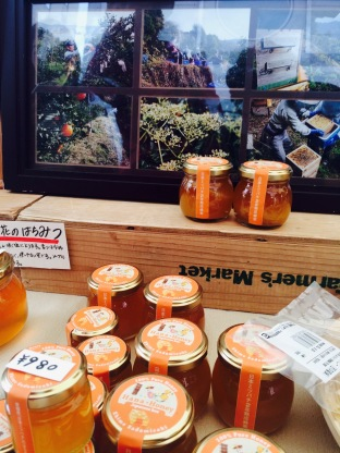 yuzu honey
